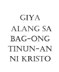 Visayan Cover Page